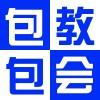 苏州办公自动化软件培训班