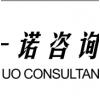 实战精讲专题:《AEO认证管理及关务内审员循环培训班》