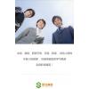 吴江开发区日语/韩语/英语辅导培训班综合能力口语提升