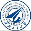 西北工业大学2018年春远程教育报名处