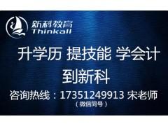 太仓成人升学历南京农业大学_企业管