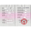 北京市二级人力资源管理师证书怎样考试