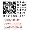 上海微软系统工程师班,网络工程师认证培训