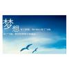 2018年河北省成人高考报名条件