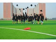 2018年河北地质大学的成人高考报名