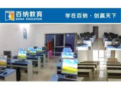 惠阳电脑办公文秘培训课程