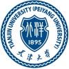 2018年天津大学继