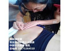 在贵州地区做中医针灸推拿培训哪家