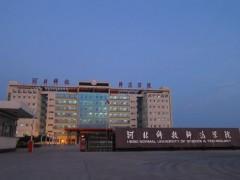 2018年河北科技师范学院招生简章及