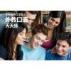 上海英国留学申请哪里专业,签证服务一站式服务