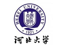 2018年河北大学成人高考招生简章及