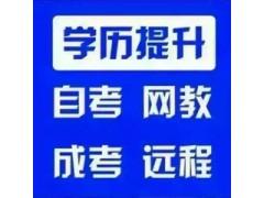 河北大学多专业多院校成教火热招生