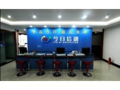 深圳最好的模具、产品、数控培训学