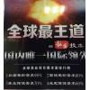 北京有几家一指私密培训术全国招生中