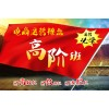 上海淘宝运营淘宝推广学习培训 零基础怎么到运营高手