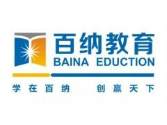惠州淡水哪里可以学习室内装修设计