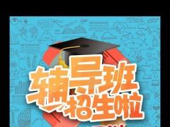 松江好的少儿新概念英语培训班 宝山