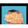 松江好的少儿新概念英语培训班 宝山如何选择高中化学培训学费