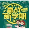闵行南方商城数学补习,小升初辅导哪家好,高校梦,找精锐