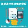报销审核的流程是什么#南通通州培训会计做账报税