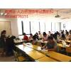 太仓成人学日语去哪报名 日语好学吗 太仓零基础可以学日语吗