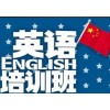 上海英语学习培训 从基础的音标发音学起