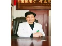 (12月04日南昌)指刀治痛疗法研修