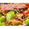 洛阳黄焖鸡米饭培训招生热线 学习黄焖鸡米饭做法步骤