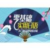 上海日语学习的学校、为您留学生活扫清语言障碍