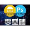 上海静安运营推广培训课程、课程丰富
