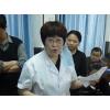 中医针灸培训班1