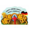上海德语语法培训机构 虹口德语培训免费试读