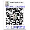 (3月北京、深圳)刘吉领美容针灸疗法