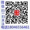 (3月北京)罗开民 呼吸力柔性正骨+八锁定点固定疗法
