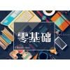 上海网店装修培训班、拥有实战美工