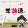 南通通州韩语培训班|通知:TOPIK考试正式加入口语