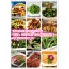 洛阳小本创业卤肉凉菜培训项目推荐 卤肉凉菜正规培训学校