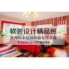 上海室内设计师培训班 零基础多久能学会室内设计