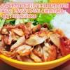 洛阳脆皮鸡拌饭小吃培训哪里教做 脆皮鸡拌饭学习怎么收费