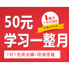 上海虹口中小学补习,六年级数学补习,让孩子爱上学习