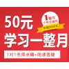 上海松江中小学补习,初中全科培训,学习快人一步