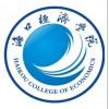 海口经济学院自考专科视觉传播与制作无统考一年毕业