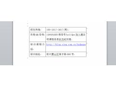 建德市韩式裱花培训班开课时间及收