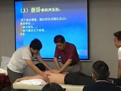 龙氏正骨推拿培训班7月17日广州班