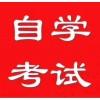 北京自考报名入口 北京交通大学工程管理协议保障稳妥毕业