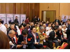 北京7月刘吉领:新一针疗法培训班