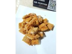 遂宁市哪里专业培训汉堡炸鸡奶茶冰