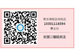 北京8月计岩:中医综合疗法治疗眼科