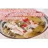 洛阳酸菜鱼培训哪个地方有学 哪里学酸菜鱼怎么做