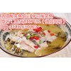 洛阳酸菜鱼技术哪里教 哪里有酸菜鱼培训学习